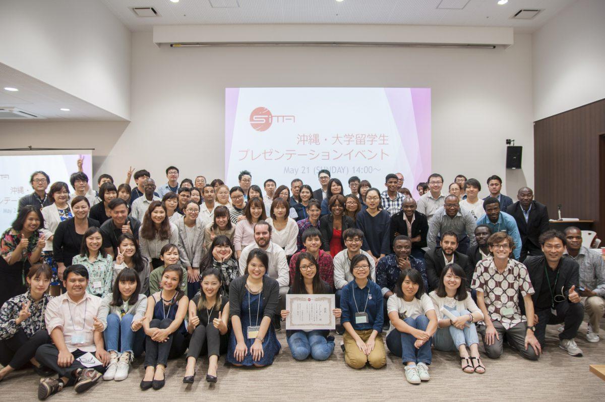 弊社主催の留学生支援イベントが沖縄タイムスに記事掲載されました